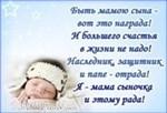 Гуцалюк Юлия Васильевна