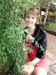 Сотникова Светлана Юрьевна