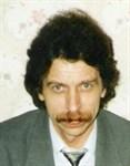 Нелюбин Валерий Васильевич