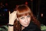Емцева Ирина Сергеевна