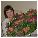 Власенко Любовь Сергеевна