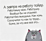 Пройдисвет Оксана Владимировна