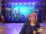 Листратенкова Юлия Алексеевна