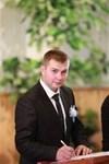 Майчук Дмитрий Викторович