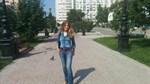 Бакирова Аделя Ринатовна