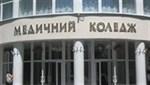 Марущак Марина Витальевна