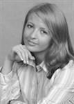 Успехова Юлия Дмитриевна
