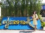 Алташина Марина Викторовна