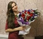Дерфлер Кристина Александровна