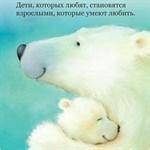 Сливкина Ольга Александровна
