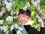 Маурина Екатерина Александровна