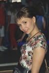 Луппова Анна Валерьевна