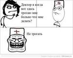 Куликова Анна Николаевна