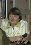 Павлова Людмила Анатольевна