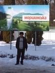 Волковский Александр Петрович