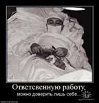 Капустянский Денис Васильевич