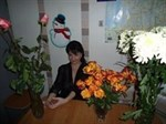 Иванчук Светлана Александровна