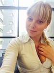 Вицина Антонина Валерьевна