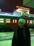 Юферева Marina Юрьевна