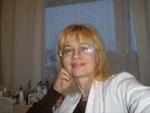Сергеева Марина Анатольевна