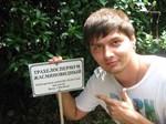 Гребцов Иван Викторович