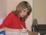 Изотова Ольга Владимировна