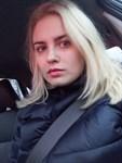 Цепенок Александра Сергеевна