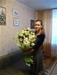 Коробова Татьяна Вячеславовна