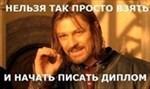 Трушина Елена Юрьевна