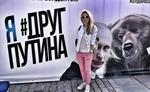 Осокина Елена Владимировна