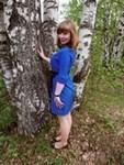 Воробьёва Екатерина Владимировна
