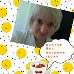 Крюкова Нина Анатольевна