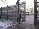 Закутилина Светлана Григорьевна