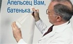 Полинский Денис