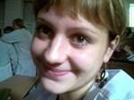 Галицкая Ксения Владимировна