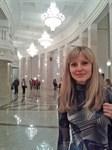Куценко Елена Юрьевна