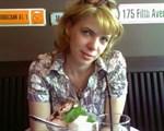 Евсюкова Марина Владимировна