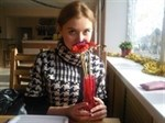 Суховерхая Мария Алексеевна