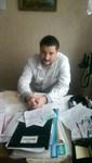 Ивоин Евгений Сергеевич