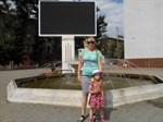 Зябкина Юлия Сергеевна
