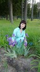 Шишкина Елена Владимировна