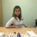 Утегенова Эльвира Зейнуллаевна