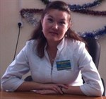 Волгина Елена Викторовна
